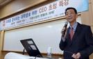 """[대학생을 위한 CEO특강] 권용원 키움증권 대표 """"금융은 가장 세계화된 산업...비전 가진 인재 필요"""""""