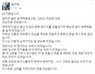 '노예채용'논란 '유상무' 광고회사, 공식 사과문 올려