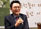 """[단도직캠] 돌아온 윤창중, """"신은 살아 계신다""""고 외친 사연"""