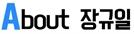 [썸타는 만남 A to Z]7년차 영업사원 그는 왜 디제잉에 빠졌을까