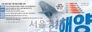 [토요비즈]팥으로 메주 쑨대도 믿다가 낭패…'기업 잡는 선무당' 외국계 컨설팅사