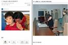 [썸clip]최순실 게이트에 대처하는 네티즌의 자세.jpg