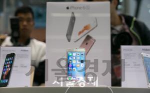 '트럼프의 힘'…애플, 아이폰 생산 일부 美유턴 추진