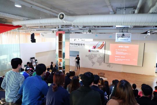 스타트업·대학창업동아리 지원전담조직 '프리즘 네트워크' 출범