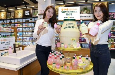 [솔직체험기 라이프까톡]올리브영 '바나나맛우유 바디로션'