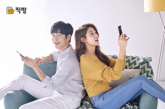 설현·서강준, 부동산 앱 '직방' 광고모델 계약