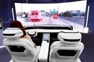 [토요비즈]車와 정서 교감…홀로그램 디스플레이로 운전…'전격 Z작전'의 미래차 현실화