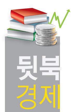 [뒷북경제]세수증가 미스터리...국세청 안내문 때문?