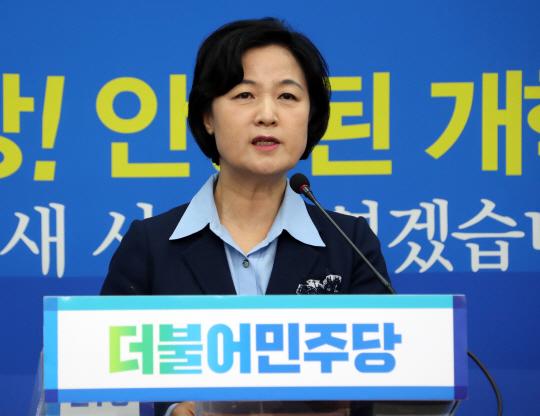 경선룰 논의 착수...민주, 대선레이스 시동