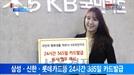 """[서울경제TV] """"모바일 카드 밤에도 주말에도 발급해 드려요"""""""