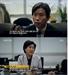 '그것이 알고 싶다' 김기춘, 박근혜 '주군'이라 불렀다…'충격적 과거' 공개
