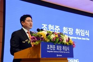 닻 올린 조현준의 뉴효성…중공업·IT·해외투자에 승부