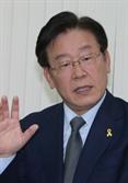 """이재명 """"법인세 30%로""""...'재벌개혁' 점입가경"""