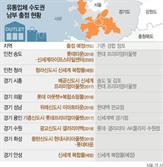 수도권 남부 신도시 '新 유통 격전지'로