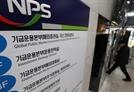 금융당국, '삼성합병비율' 논란에 기업가치 산정기준 전면 재검토