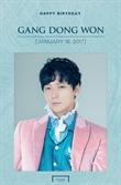 YG, 강동원 생일 축하 이미지 '훈훈한 어린왕자로 변신'