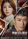 '맨몸의 소방관'으로 KBS 名品 4부작 계보이었다...1회 만에 시청자 호평