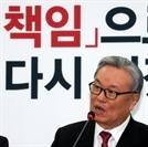 """인명진 """"18세 선거권 반대 안해...고3 학제개편 연계해야"""""""