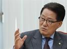 """박지원, 반기문과 연대가능성 """"거의 문 닫았다···국민의당과 거리 멀다"""""""