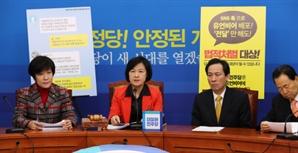"""추미애, 반기문 '정조준'…""""정부 조직적 지원 도 넘었다"""""""