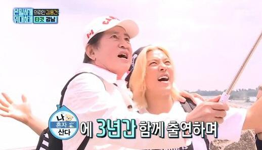 """'은밀하게 위대하게' 김용건, 강남 몰카 의뢰…""""이벤트 해주고 싶어"""""""