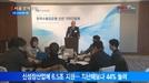 [서울경제TV] 수은 나라 먹여 살릴 신성장산업 지원 나선다