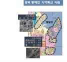 한심한 韓 광물산업인프라..노다지 찾으려도 100년전 지도 봐야할 판