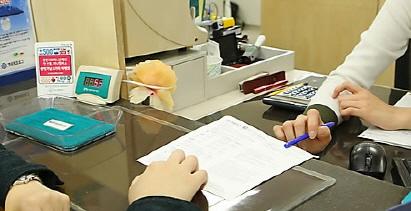 '창구거래 수수료' 부과 카드.. 은행권 또 '뜨거운 감자' 되나