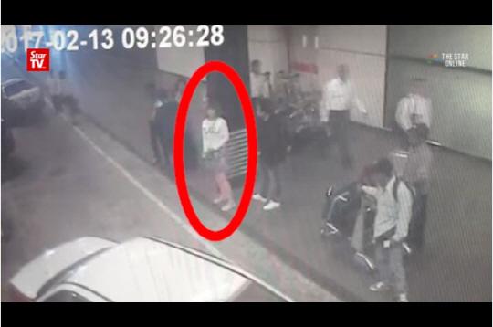 말레이 현지 매체, 김정남 피살 용의자 CCTV 공개