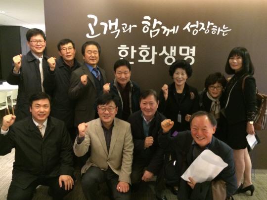 한화생명(088350), 시니어 대상 '사회적기업 전문가 교육' 참가자 모집
