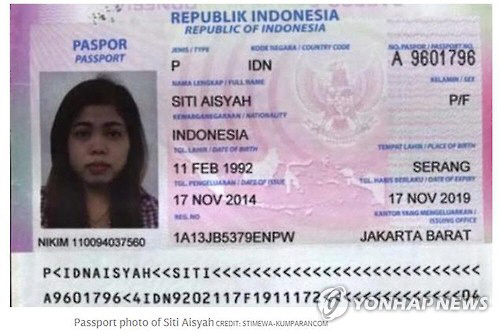 김정남 살해 여성 용의자 인니 여성, 여권·거주지상 신분 불일치
