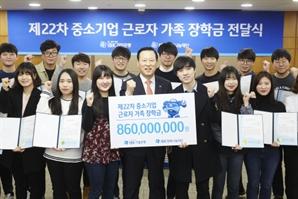 기업銀, 중소기업 근로자 자녀에게 장학금 8억 전달