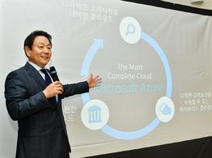 MS, 서울·부산서 클라우드 데이터센터 본격 가동