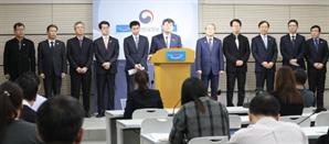 """[단독] """"블랙리스트 재발 안돼""""...문체부 '공무원 행동강령' 손본다"""