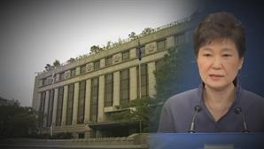 'PD 수첩' 박근혜 대통령 탄핵 두고 촛불과 태극기로 나뉜 대한민국…광장정치의 결말은?