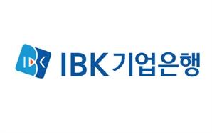 [디지털 금융혁신 우리가 이끈다] IBK기업은행, 크라우드펀딩...자금관리 앱...기업 핀테크시장 개척 앞장