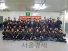"""[서울경제TV] 최광호 한화건설 대표 """"안전보건 체계 강화… 무재해 당부"""""""