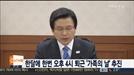 금요일 4시 퇴근, 한국판 '프리미엄 프라이데이'…소비심리 회복될까?