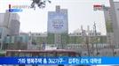 [서울경제TV] 최초 대학생 특화단지 '가좌 행복주택' 입주