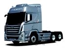 현대차 대형 트럭 고객 소통 프로그램 '엑시언트 서포터즈' 3기 출범