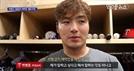 "MIN 박병호, 홈런 기록하며 '무력시위'에 감독, ""아름다웠다…마음가짐 변화 있는 듯"""