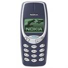 노키아 대표 모델 '3310' 12년만에 새 버전 나온다