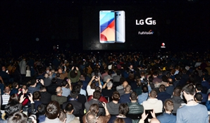 LG G6 공개행사에 높은 관심