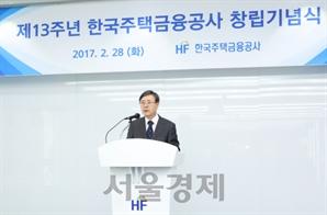 """김재천 주택금융공사 사장 """"주택연금 공급역량 늘릴 것"""""""