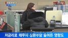 [서울경제TV] 은행권 부실채권 5.4조 감소… 저금리 효과