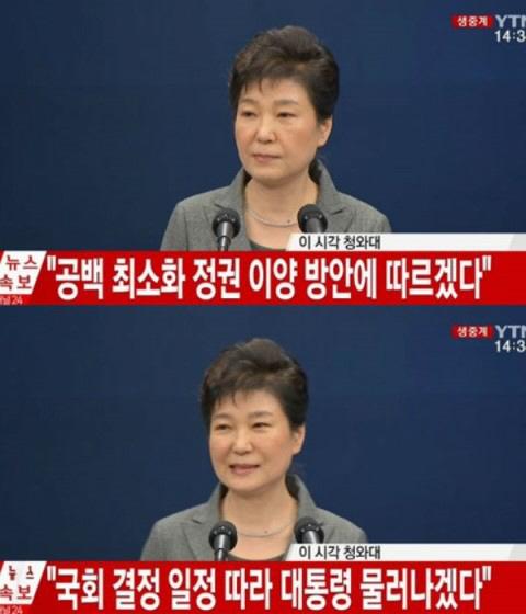 """오늘 탄핵심판 선고, 가수 조PD """"탄핵 인용시 광화문서 공연"""" 외신도 초집중! 현재 앞 대기"""