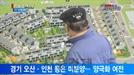 [서울경제TV] 청약시장 봄 오나… 지역별 양극화는 여전