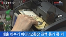 [서울경제TV] 금리 오르는데… 마이너스통장 대출 급증