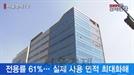 [서울경제TV] 배후수요 풍부… 광교 '캠퍼스플라자' 상가 분양