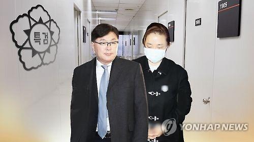 '비선진료' 김영재·김상만 결국 범죄사실 인정